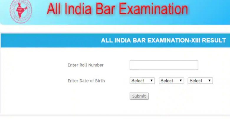 All India Bar Examination (AIBE) 2019 Result Declared